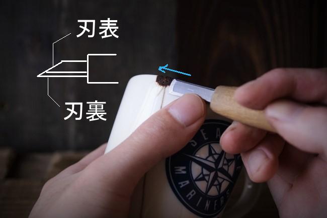 ひびの入ったマグカップの金継ぎ修理のやり方