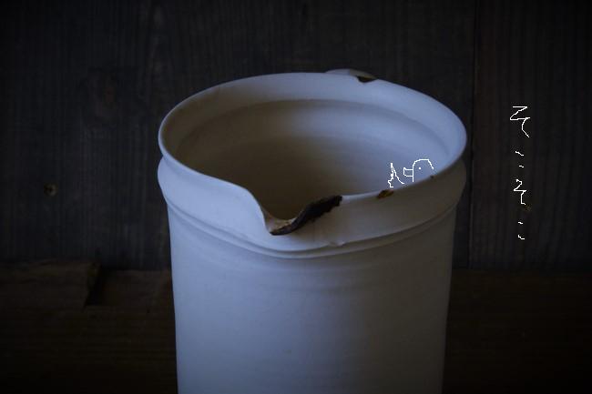 okada-pitcher05_a002a